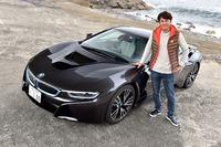 「谷口信輝の新車試乗」――BMW i8(前編)の画像