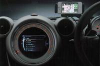 iPhoneを活用したナビパッケージ、MINIに設定の画像