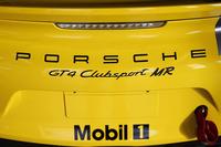 「ケイマンGT4クラブスポーツ」には、さらにマンタイレーシングが手を加えた「クラブスポーツMR」という仕様が存在する。