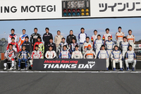 イベントに参加したホンダのドライバー、ライダー、そしてチーム監督による記念写真。