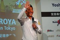 唯一の日本人選手である室屋義秀選手。