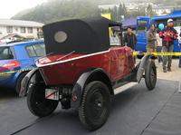 特別展示車。「5CV C3TLカブリオレ」。ボートテールがよくわかる。