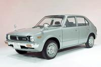 CVCCエンジンが搭載された「ホンダ・シビックCVCC」。1973年12月13日に発売された。