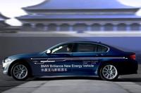 「BMW5シリーズ」のプラグインハイブリッド車。2013年に中国市場での発売が予定される。