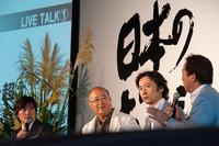 向かって左から、安東弘樹アナウンサー、黒坂登志明ポルシェ・ジャパン社長、雅楽師の東儀秀樹氏、モータージャーナリストの清水和夫氏。