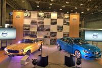 会場では、ボルボの名車「P1800」も展示された。