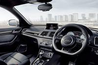 アウディの高性能SUV「RS Q3」発売の画像