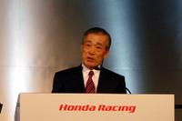 ホンダ、内外のレースで必勝を誓う 〜「2008年 ホンダ・モータースポーツ参戦発表会」から