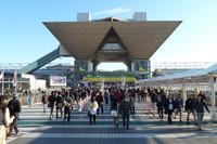 東京ショーの来場者、前回比37%増
