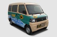 ヤマト運輸仕様の「ミニキャブ・ミーブ」。2010年10月から実証試験が行われている。