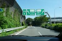 第2回:圏央道開通!! ただし7割(その1)関越道、中央道、東名高速がつながったの画像