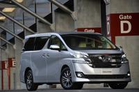 新型トヨタ・アルファード/ヴェルファイア発売の画像