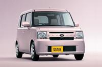 「トヨタ・ピクシススペース」の燃費が向上の画像