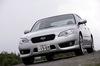 スバル・レガシィB4 3.0R Spec.B(4WD/6MT)【試乗記】