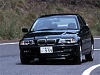 BMW330iセダン(5AT)【ブリーフテスト】の画像