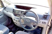 トヨタ・ヴォクシー V 2WD(4AT)【ブリーフテスト】の画像