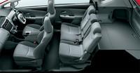 ダイハツが新型ハイブリッド車「メビウス」発売の画像