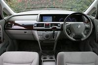 ホンダ・エリシオンG FF/VX 4WD(5AT/5AT)【短評(前編)】の画像