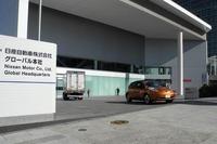 横浜の日産グローバル本社を出発し、北池袋を目指す。