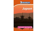 ミシュラン、外国人向けの日本旅行ガイドブックを刊行の画像