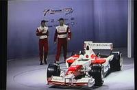 トヨタの新型F1マシン、発表される