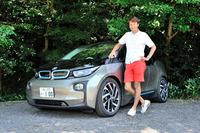 「谷口信輝の新車試乗」――BMW i3(前編)の画像