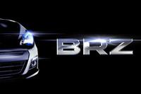 新型FRスポーツ「スバルBRZ」公開へ