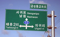 第149回:済州島で「現代TUCSON」に乗ってわかった 迫りくる韓国メーカーの恐怖!の画像