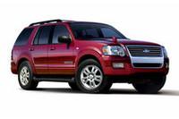 フォード「エクスプローラー」に装備充実の特別仕様車の画像