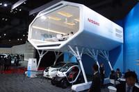 日産、ゼロエミッションをさらに推進【東京モーターショー2011】