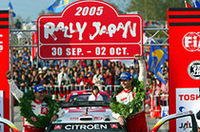 【WRC 2005】第13戦ラリー・ジャパン、グロンホルムが2勝目、ロウブは2位ゴールで2連続タイトル獲得の画像