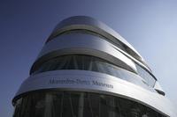 ご覧のように、螺旋状につくられた建物。クリックすると、ミュージアムの拡大写真が見られます。