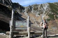 ロープウェイを降りると、大カールが迎えてくれる。ここが標高2612メートル。