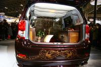 トヨタ、3台のコンセプトモデルを発表【東京オートサロン08】の画像