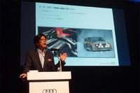 アウディジャパン代表取締役社長の大喜多寛氏は、アウディがこれまで取り組んできたモータースポーツの歴史を紹介した。