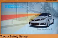 「Toyota Safety Sense C」および「Toyota Safety Sense P」の作動イメージ。トヨタはこれらの運転支援システムを、2017年末までに、ほぼ全てのトヨタブランドの乗用車に設定する予定だという。