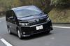 トヨタ・ヴォクシー ハイブリッドV 7人乗り(FF/CVT)【試乗記】