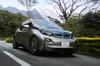 BMW i3(RR)/i3 レンジ・エクステンダー装備車(RR)【試乗記】