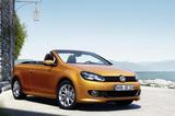 VWがゴルフ カブリオレをマイナーチェンジ【フランクフルトショー2015】