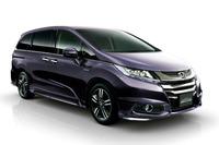 「ホンダ・オデッセイ ハイブリッド アブソルート Honda SENSING」