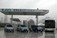 日本初の液体水素ステーション、有明に完成の画像