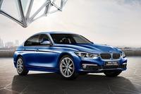 「BMW 330eセレブレーションエディション」