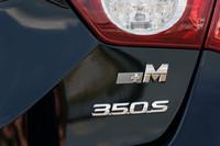 """トヨタ・マークX""""+Mスーパーチャージャー""""350S(FR/6AT)/プレミアム(FR/6AT)【短評】"""