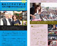 大矢アキオさん、吉田由美さんと、連載の執筆陣も充実!