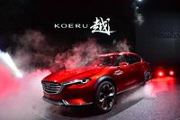2015年のフランクフルトショーで発表されたコンセプトカー「マツダ越 KOERU」。