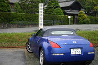 「フェアレディZ」ファンが集結した「Kz meeting in HARUNO」余話