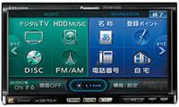 2DIN一体型のCN-HW1000D(35万4900円)。こちらも地デジチューナーを本体に内蔵している。