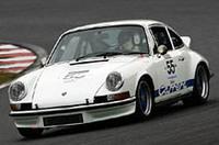 「クラス4」は、No.55 1973年ポルシェ911RSをドライブした山野潤一が1位だった。