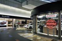 メルセデスの新ショールーム、羽田空港内に開設の画像