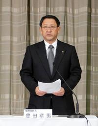 豊田章男社長にいまのところ訪米の予定はないが、今後当局から要請があれば、応じるつもりだという。